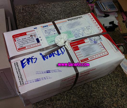 กล่องนี้ส่งไปญี่ปุ่น นิยายโรมานซ์หรือนิยายแปลล้วนๆ ส่วนใหญ่เป็นนิยายมือสอง ส่งให้คุณแก้วจอมขวัญ