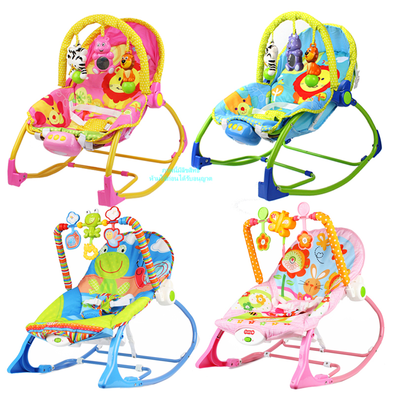 เปลโยก Music Rocking Chair 2in1 และ Ibaby Infant-to-Toddler Rocker