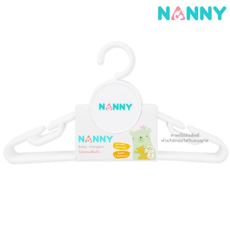 ไม้แขวนเสื้อเด็ก 5 ชิ้น Nanny Baby Hangers