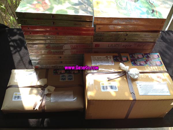 อีกสองกล่องส่งช่วงบ่าย เป็นนิยายสืบสวนและนิยายมาเฟีย รวมทั้งยังมีนิยายรักซึ้งๆอีกด้วย