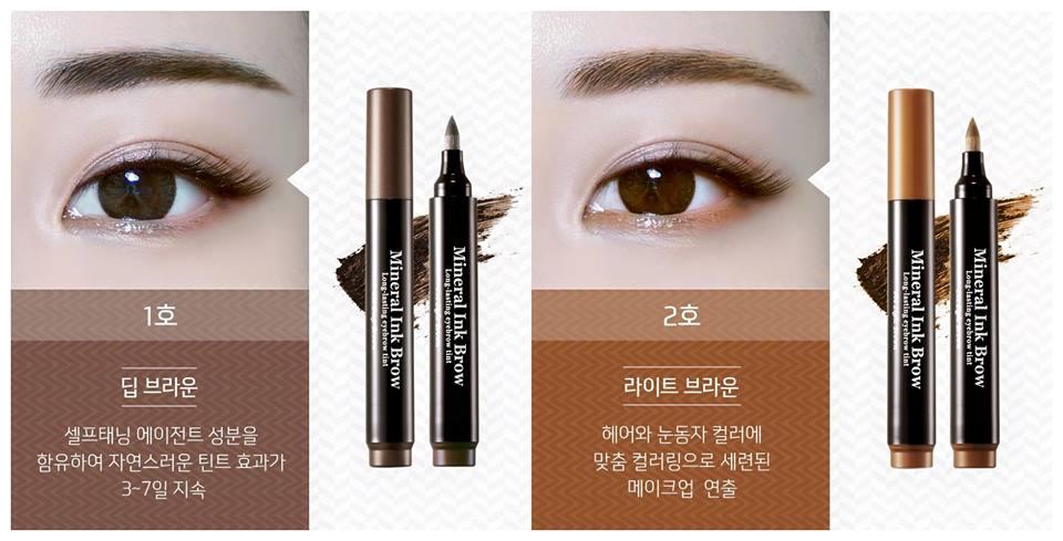 (Pre Order) Skinfood Mineral Ink Brow