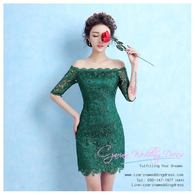 Z-0049 ชุดไปงานแต่งงานน่ารัก แขนมี เปิดไหล่ สุดหรู สวย เก๋น่ารัก ราคาถูก สีเขียว ชุดสั้น
