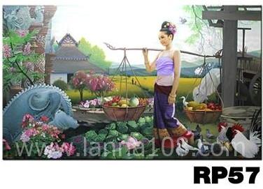 ภาพวาดแนวจริยศิลป์ล้านนา พิมพ์ลงผ้าใบ รหัสสินค้า RP - 57