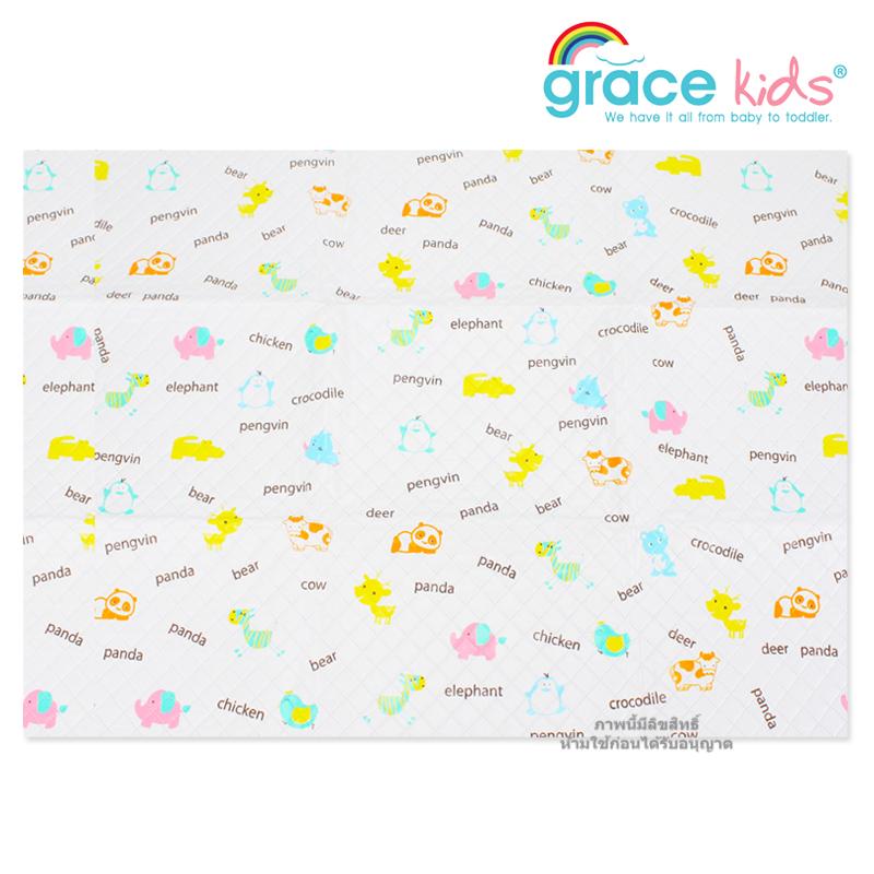 ผ้ายางกันเปื้อนญี่ปุ่น Grace kids