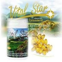น้ำมันรำข้าว ไวทอลสตาร์ (Vital Star) เอมสตาร์ (Aim Star) ลดคลอเรสเตอรอล LDL,บำรุงสมอง,บำรุงผิวหนัง,บำรุงสายตา,ช่วยให้นอนหลับ จัดส่ง EMS ฟรี