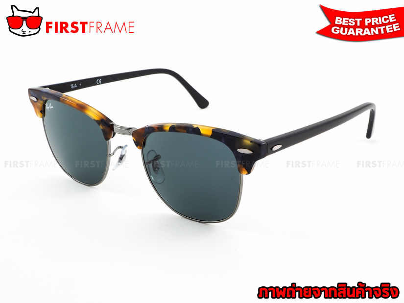 RayBan RB3016 1158R5 | CLUBMASTER