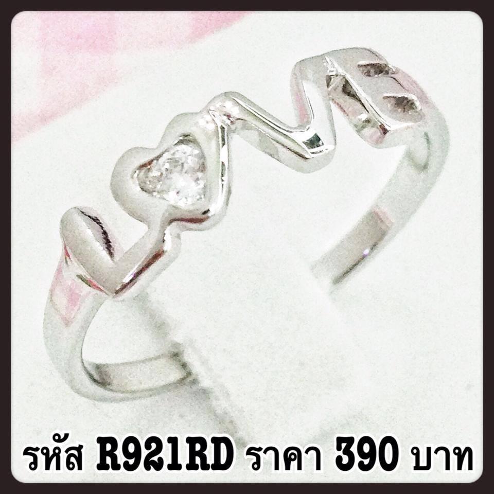 แหวนเพชร CZ รหัส R921RD size 61