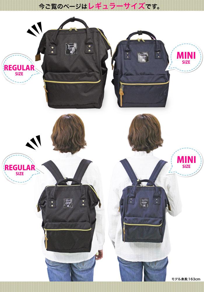 กระเป๋าถือ กระเป๋าสะพายข้างผู้หญิง งานพรีเมี่ยม วัสดุหนังพียูคุณภาพดี Anello  [สีแทน ] - กระเป๋าผู้หญิง กระเป๋าแฟชั่น รองเท้าแฟชั่นหญิง ราคาถูก พร้อมส่ง  FREE ...