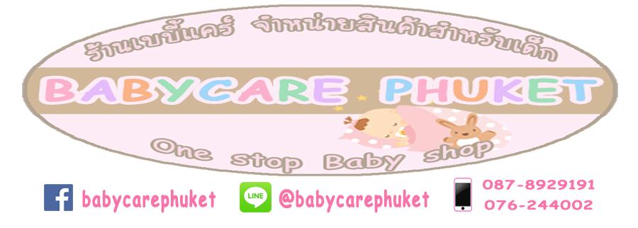 BabyCare Phuket