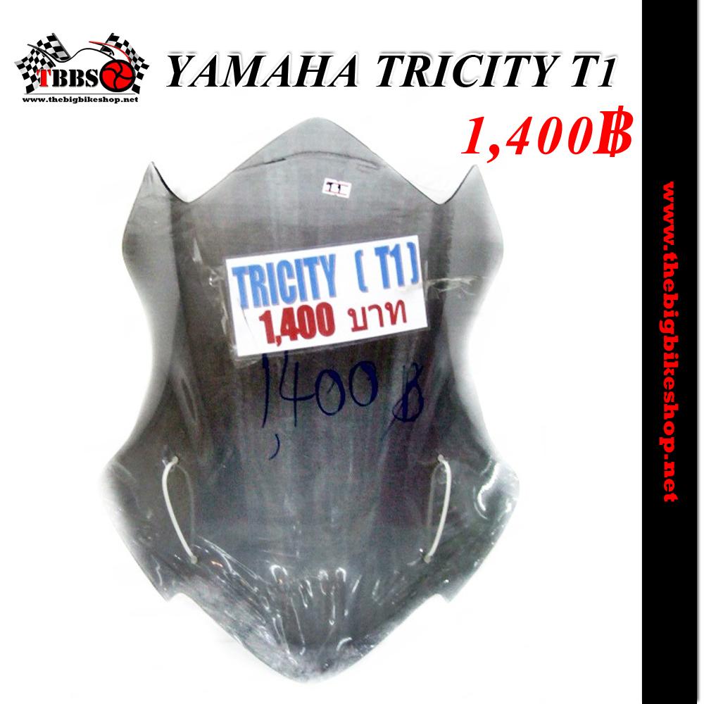 ชิวส์หน้า YAMAHA TRICITY T1 (สีดำอ่อน)