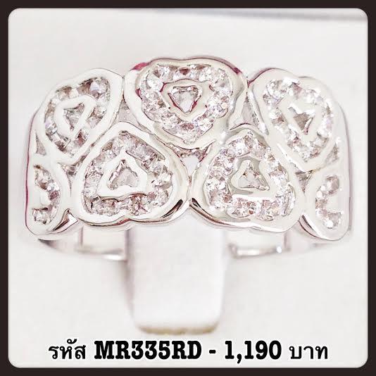 แหวนเพชร CZ รหัส MR335RD size 53