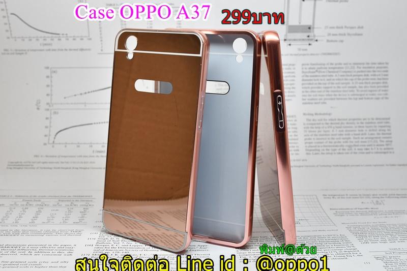 Case Oppo A37 อะลูมิเนียมสีโรสโกล