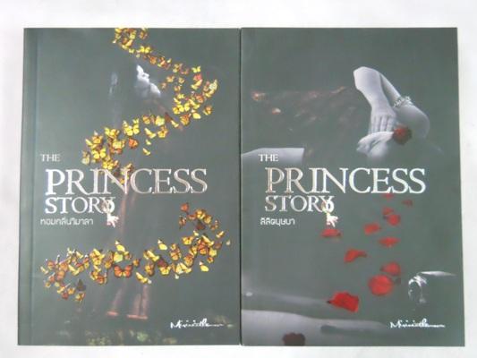 The Princess Story ลิลิตบุษบา-หอมกลิ่นวิมาลา / Mirininthemoon