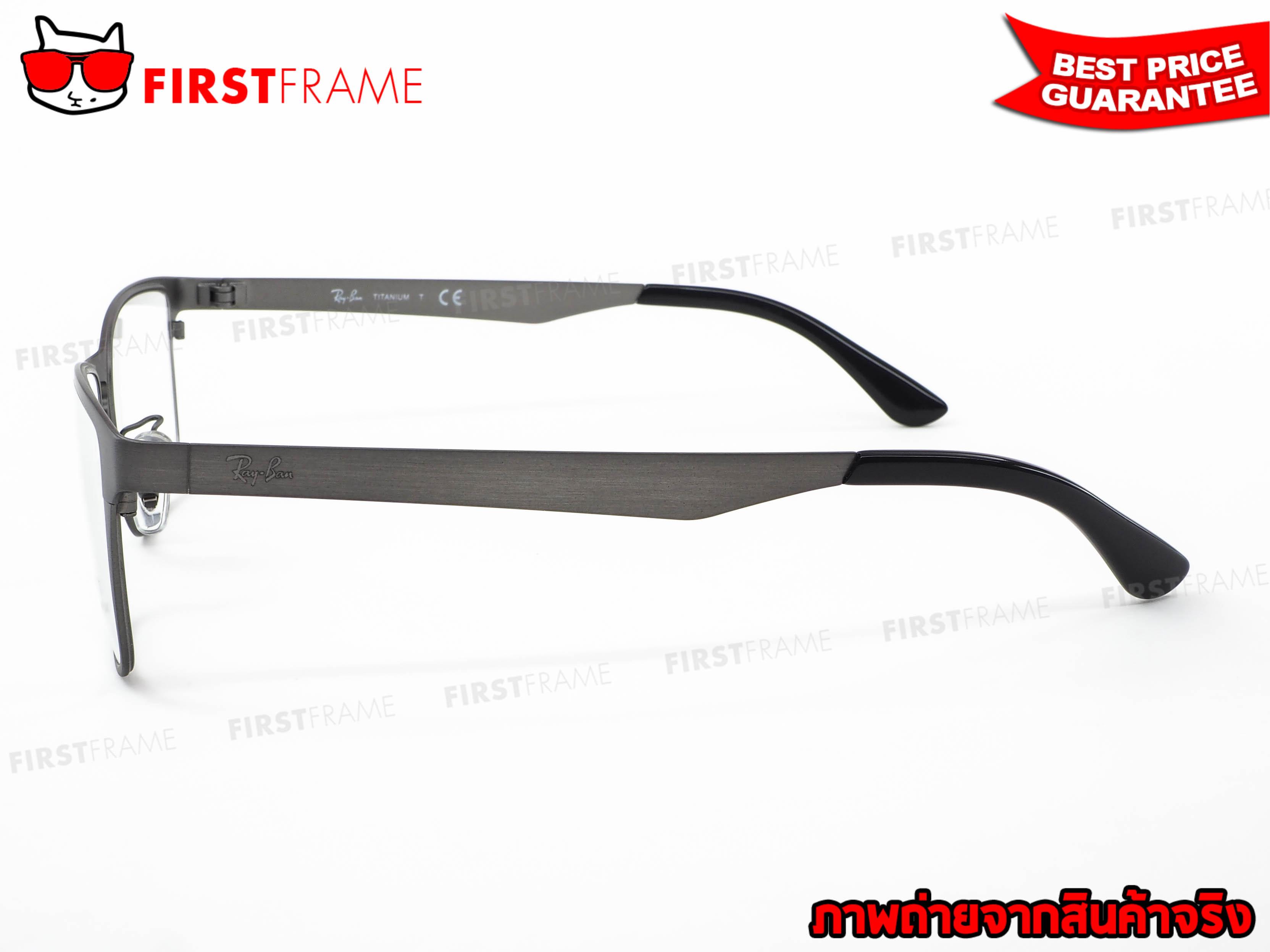 กรอบแว่นสายตา RayBan RX8739D 2620 3