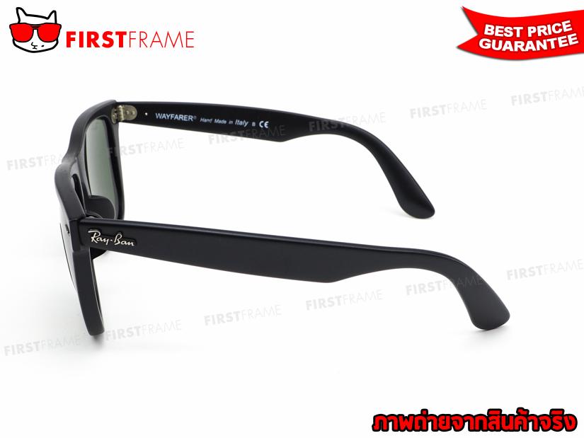 แว่นกันแดด RayBan RB2140F 901S ORIGINAL WAYFARER3