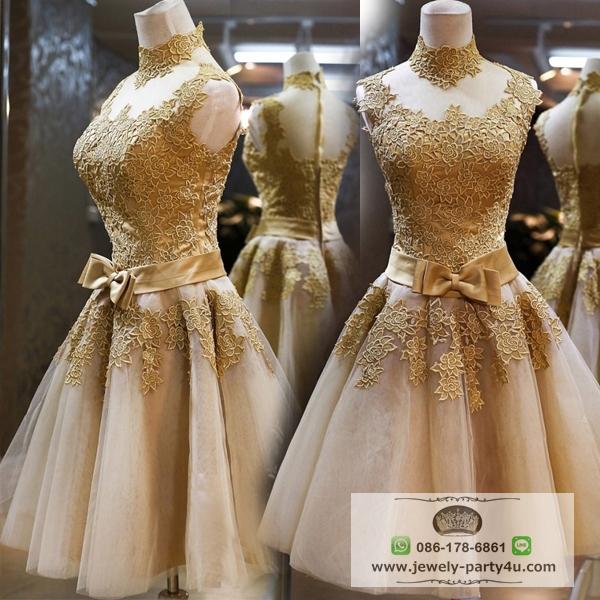 wedding ชุดแต่งงานเจ้าสาวแสนสวย หรูหรา สง่างามด้วยลูกไม้และผ้าสีทองค่ะ
