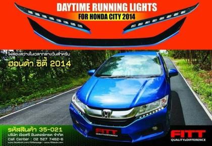 DayTime Running Light ใต้ไฟหน้า