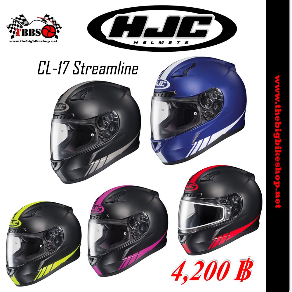 หมวกกันน็อค HJC CL-17 Streamline
