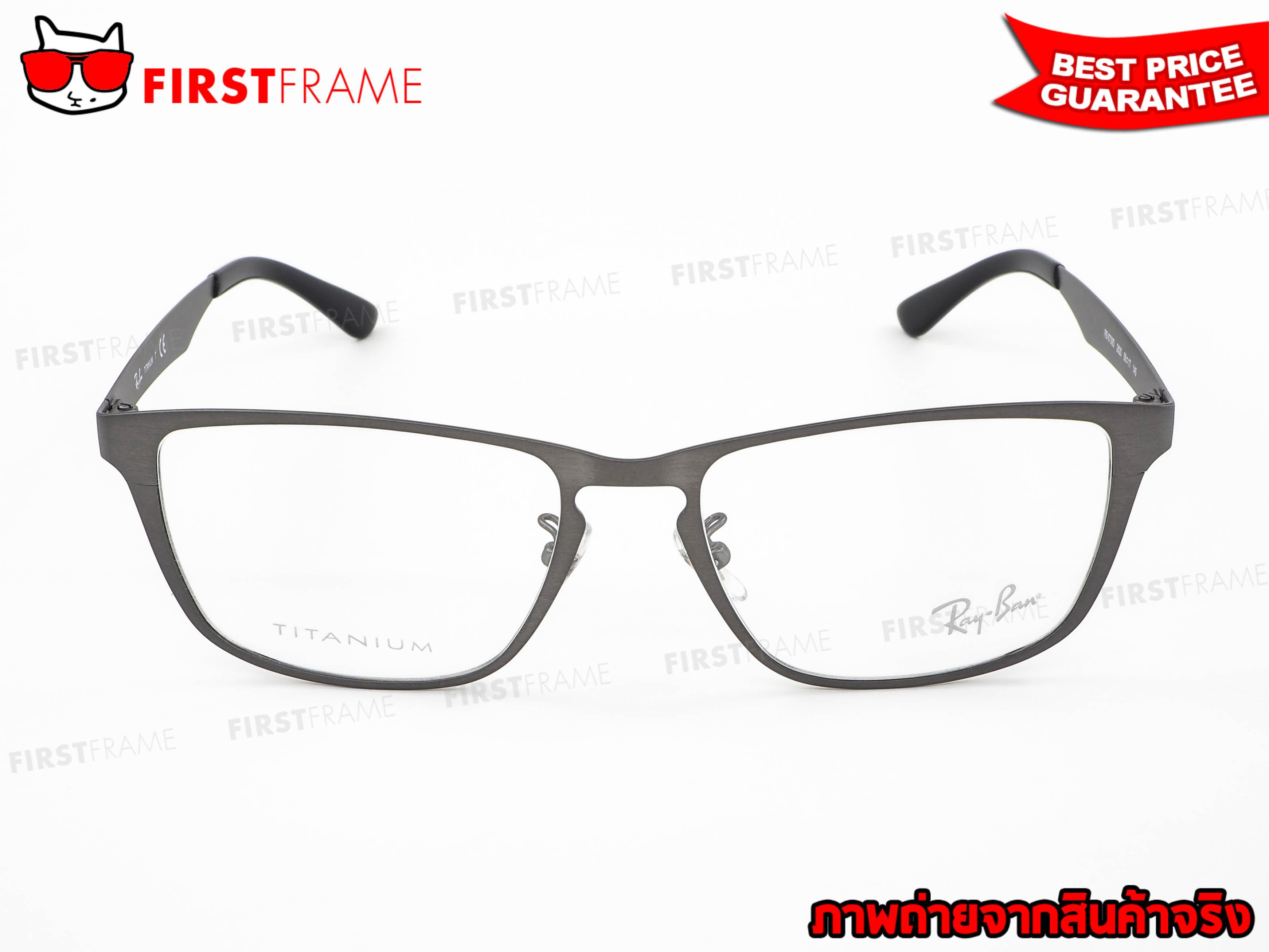 กรอบแว่นสายตา RayBan RX8739D 2620 2