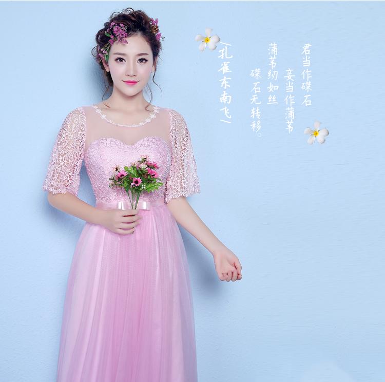 ชุดราตรียาวออกงานสีชมพู ซีทรูหน้าอกผ้าถักคอกลม แขนผ้าถัก ช่วงเอวคาดโบ