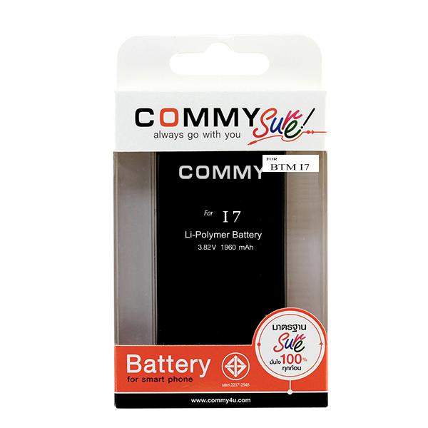แบต Commy iPhone 7
