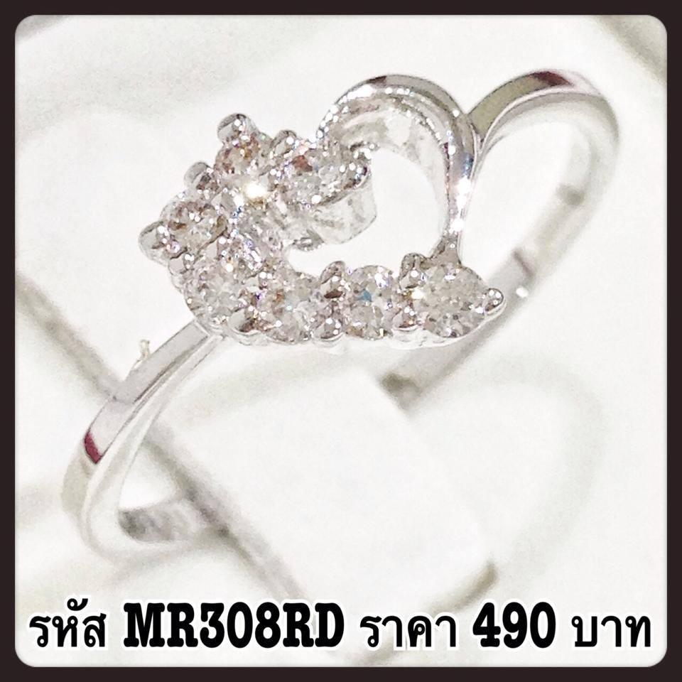 แหวนเพชร CZ รหัส MR308RD size 53