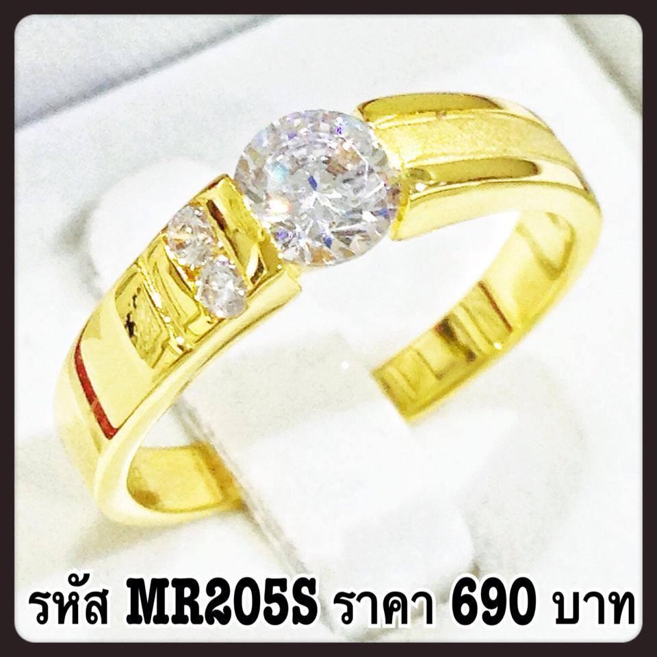 แหวนเพชร CZ รหัส MR205S size 53