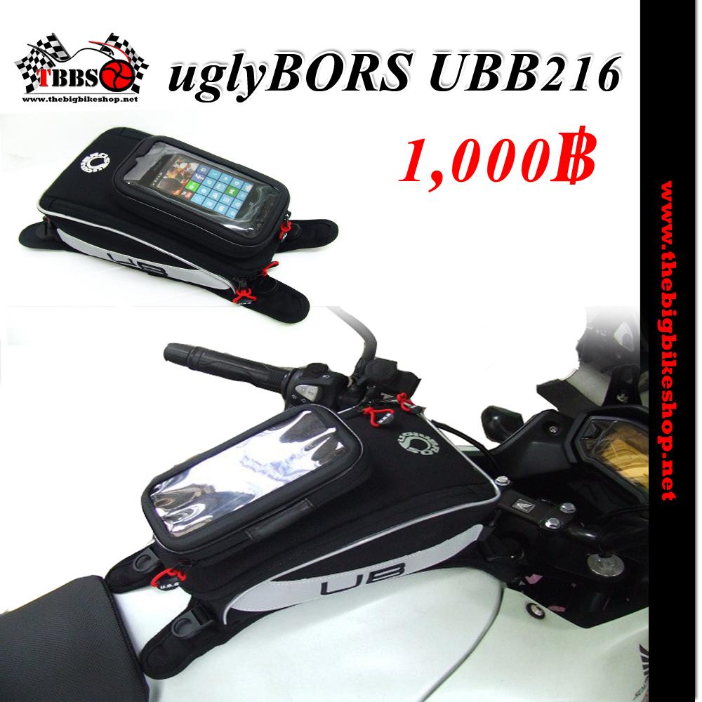 กระเป๋าติดถัง UglyBORS UBB216