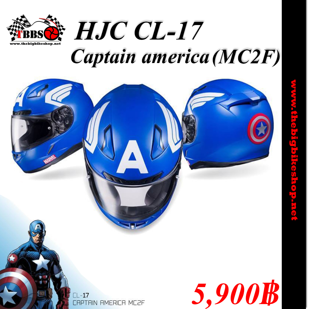 หมวกกันน๊อค HJC CL-17 Marvel Captain america (MC2F)