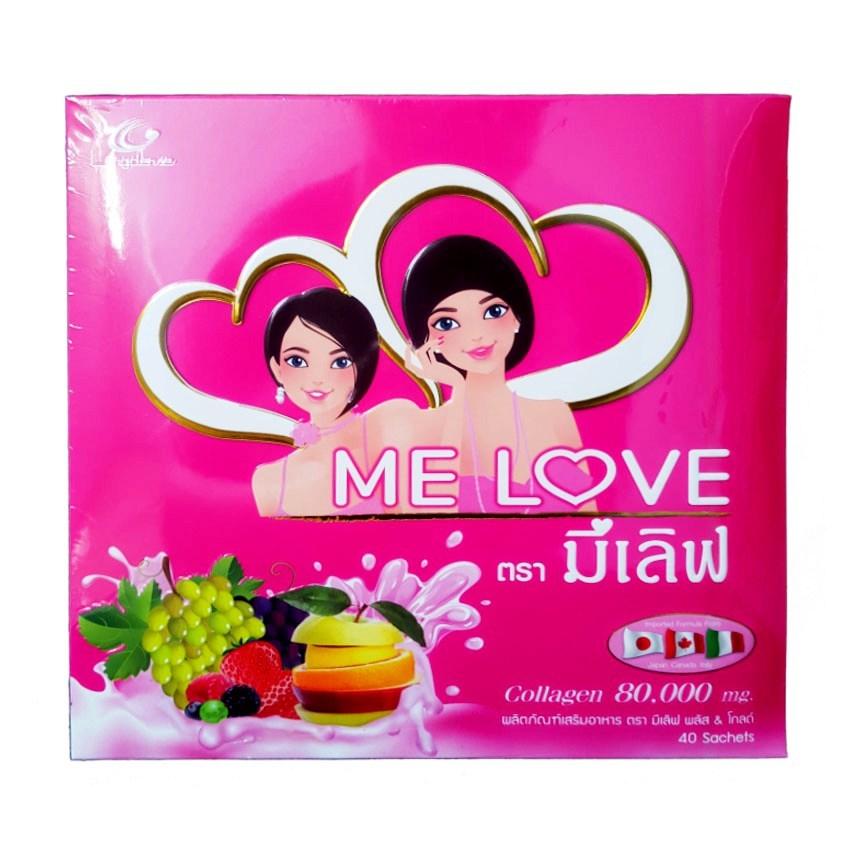 Me Love Plus & Gold Collagen มีเลิฟ คอลลาเจน 2 in 1