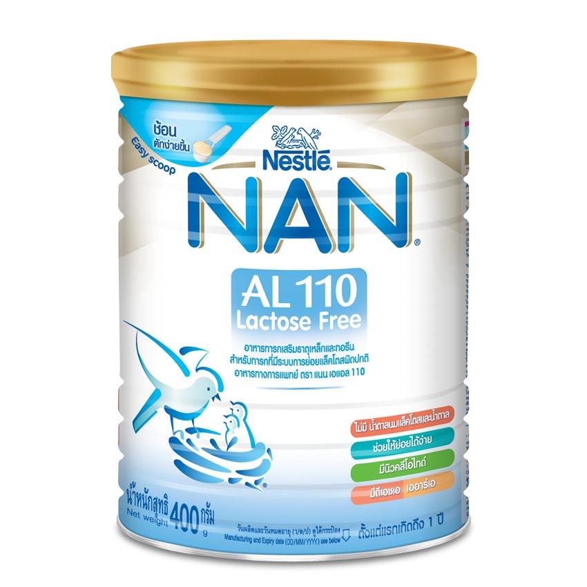 นม Nan AL 110 400g. สำหรับเด็กท้องเสีย (Lactose Free)