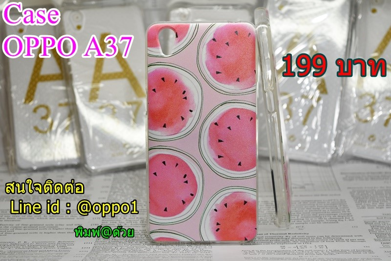 Case oppo A37 ลายแตงโม