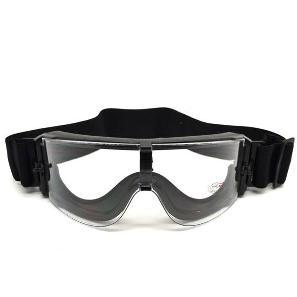 แว่นตา Goggle X800