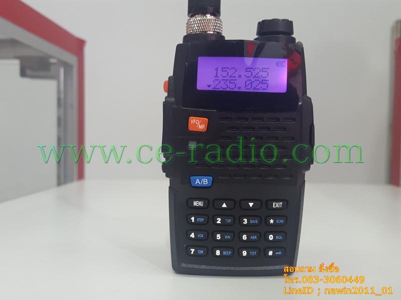 IC-UV99 เครื่องดำ 2 ย่าน VHF136-174/UHF400-470 MHz.