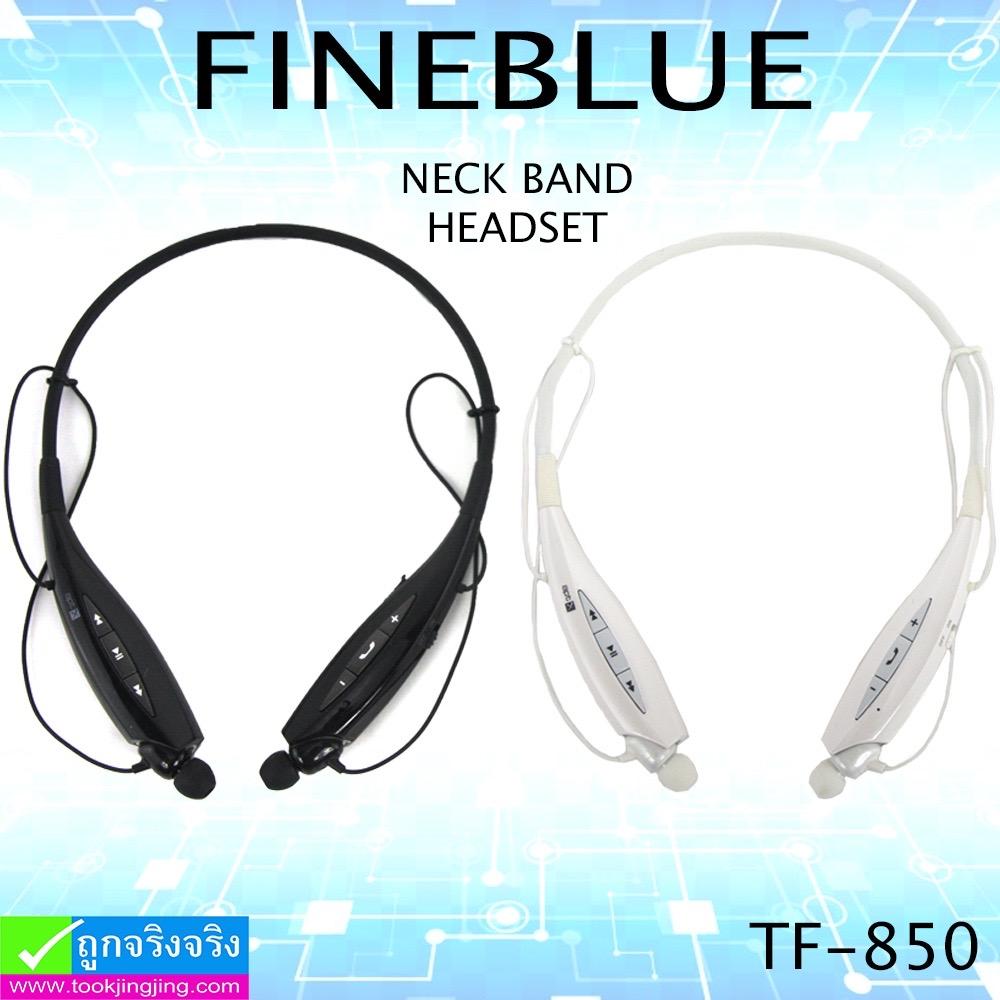 หูฟัง บลูทูธ FINEBLUE TF-850 ราคา 440 บาท ปกติ 1,100 บาท