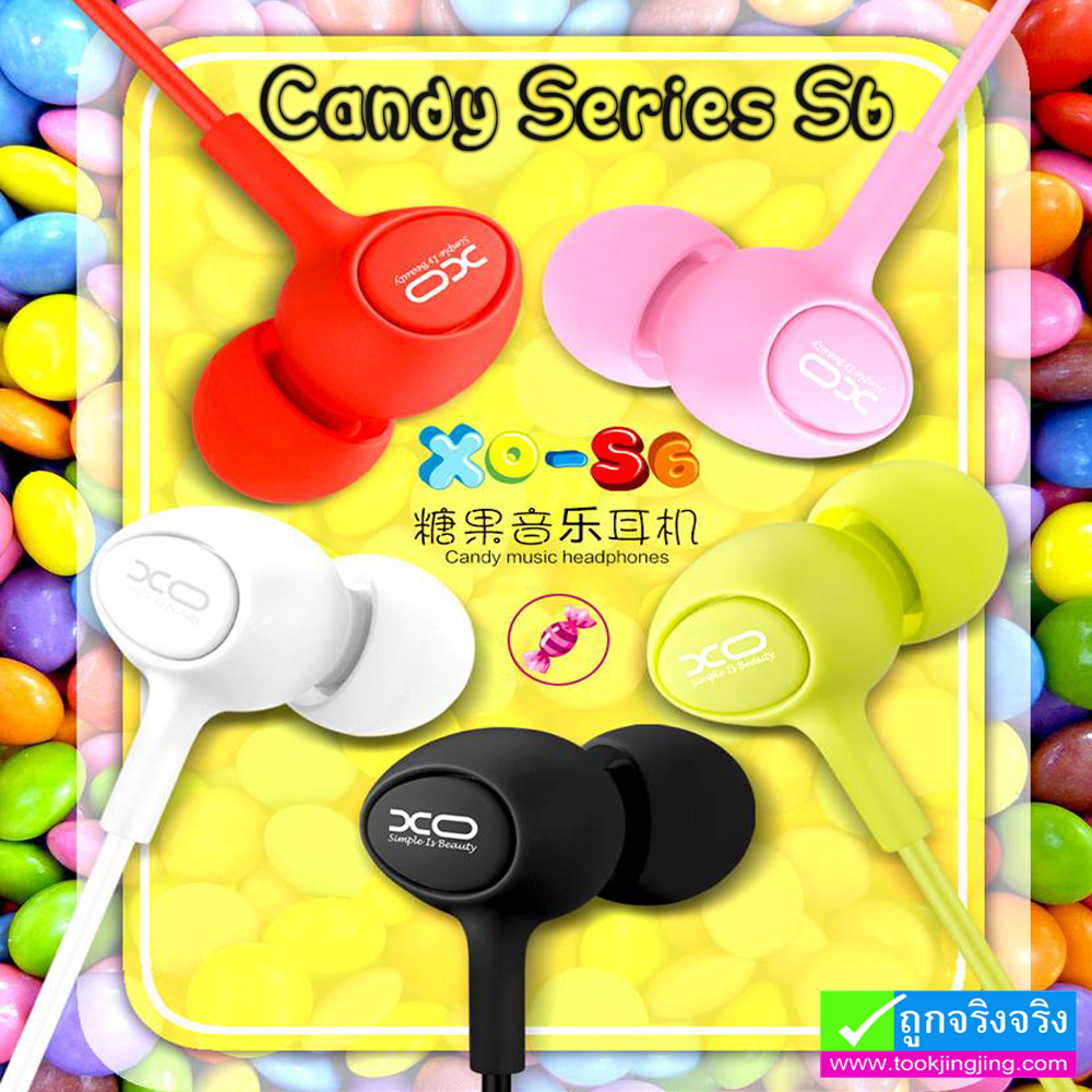 หูฟัง Smalltalk XO-S6 Candy Series ลดเหลือ 70 บาท ปกติ 210 บาท