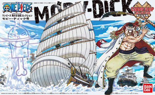 Grand Ship Collection : Moby-Dick
