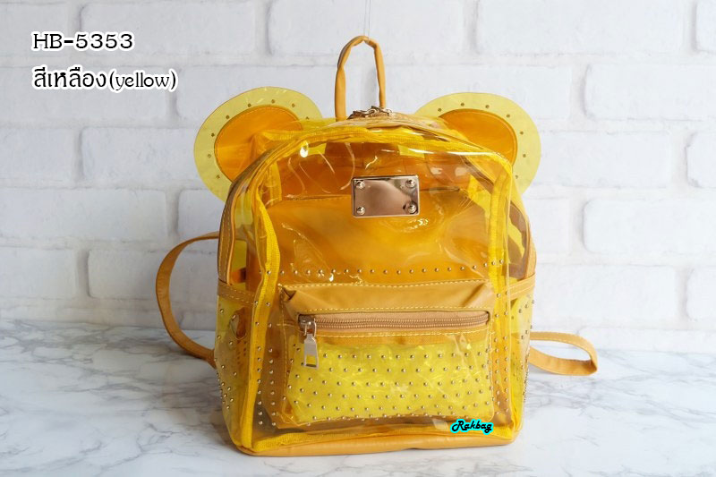 พร้อมส่ง HB-5353-สีเหลือง กระเป๋าเป้พลาสติกใส-Mickey-design-พร้อมใบเล็กด้านใน