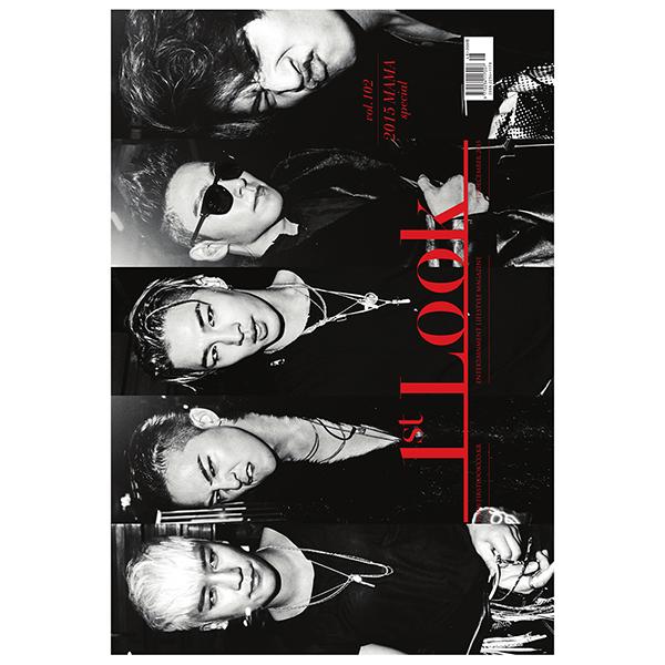 นิตยสารเกาหลี 1ST LOOK- Vol.102 (Cover : BIGBANG)