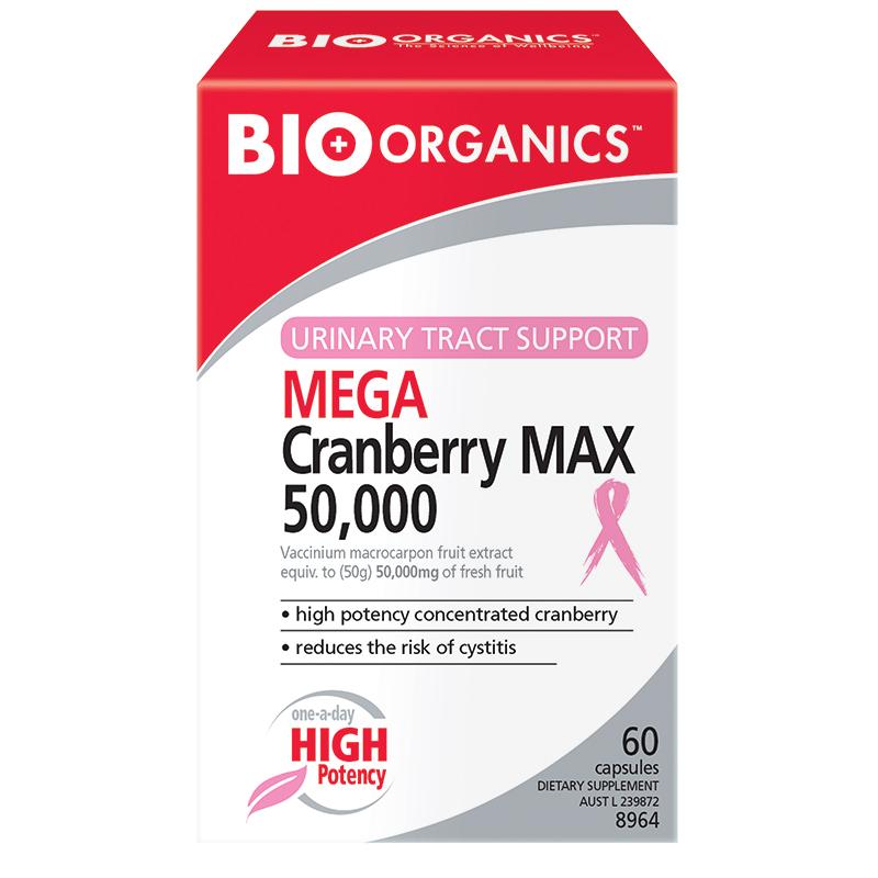 MEGA 50000 cranberry MAX 60capsule.แพ็คละ3กระปุก ราคาประหยัด. แครนเบอร์รี่ แมกซ์ 60แคปซูล.
