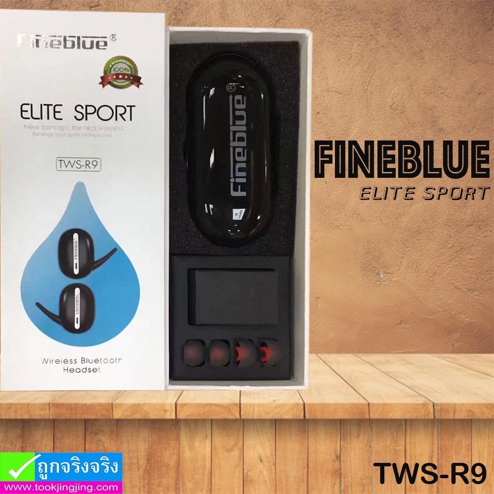 หูฟัง บลูทูธ FINEBLUE TWS-R9 ราคา 1,025 บาท ปกติ 2,560 บาท