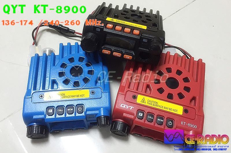 QYT KT8900 Mini Mobile เครื่องโมบายขนาดเล็ก 2 ย่านความถี่ 136-174/240-260 MHz. 25W.