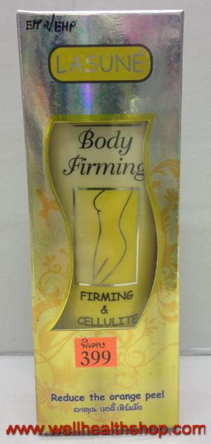 Lasune Body Firming&Cellulite