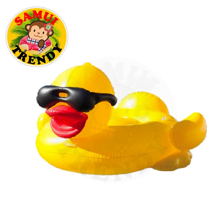 Giant Yellow Duck