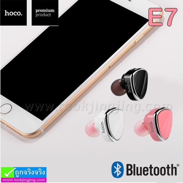 หูฟัง บลูทูธ Hoco E7 ลดเหลือ 290 บาท ปกติ 840 บาท