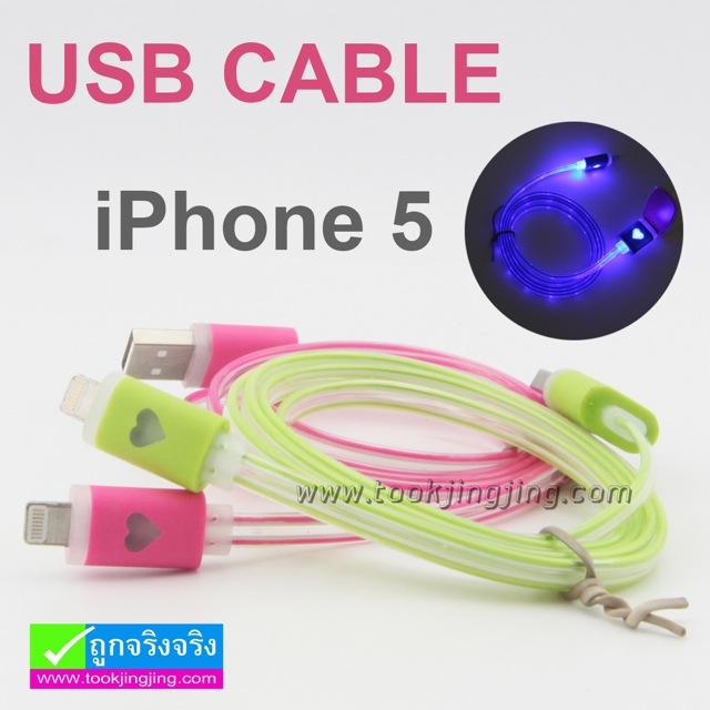 สายชาร์จ iPhone 5/5S, 6/6 Plus LED ลดเหลือ 75 บาท ปกติ 180 บาท