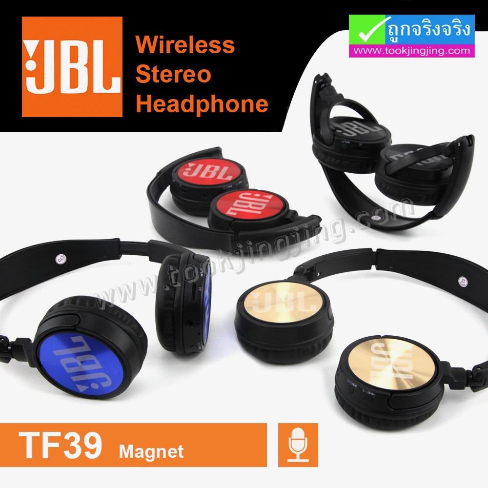 หูฟัง บลูทูธ JBL TF39
