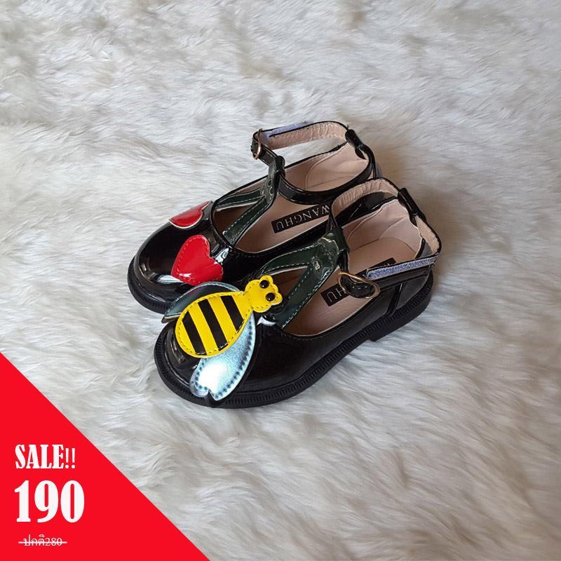 คัทชูผึ้ง สีดำ