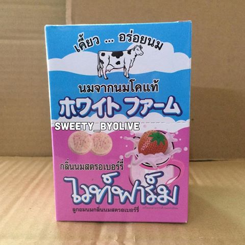 (ซื้อ3 ราคาพิเศษ) White farm นมอัดเม็ด รสสตอเบอร์รี่ 6.4 กรัม 12 ซองต่อกล่อง ไวท์ฟาร์ม นมอัดเม็ดทานง่าย มีประเยชน์ เหมาะสำหรับลูกน้อย เเละบุคคลทั่วไป