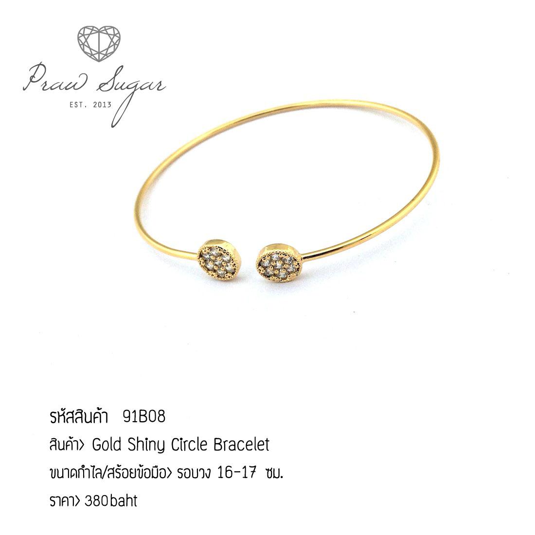 Gold Shiny Circle Bracelet